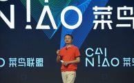 Jack Ma em convenção da Cainiao: dinheiro não é o problema... -